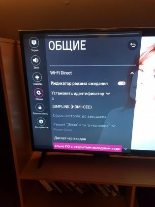 Как включить гостиничный режим (hotel mode) : Телевизоры LG