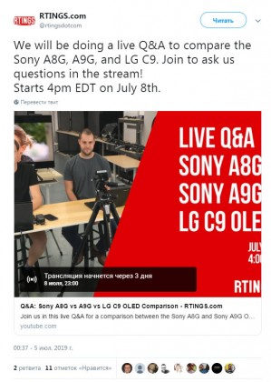 rtings compare Sony A8G A9G and LG C9.jpg