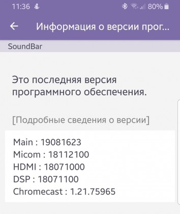 Screenshot_20190912-113653_LG Wi-Fi Speaker.jpg