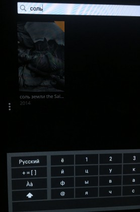 plex xplay russian search 2.jpg