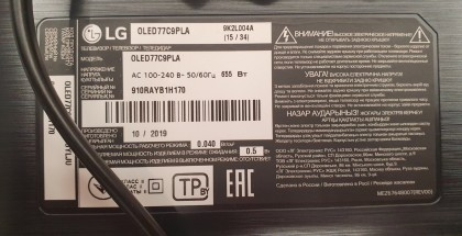 LG OLED C9 information label back side.jpg