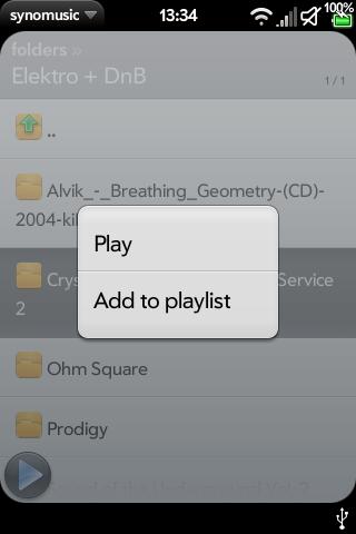 synoMusic - аудио-плеер для сетевых накопителей Synology