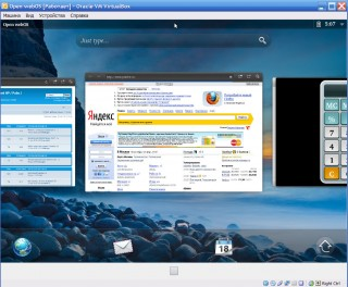 Open webOS Virtual Box.jpg