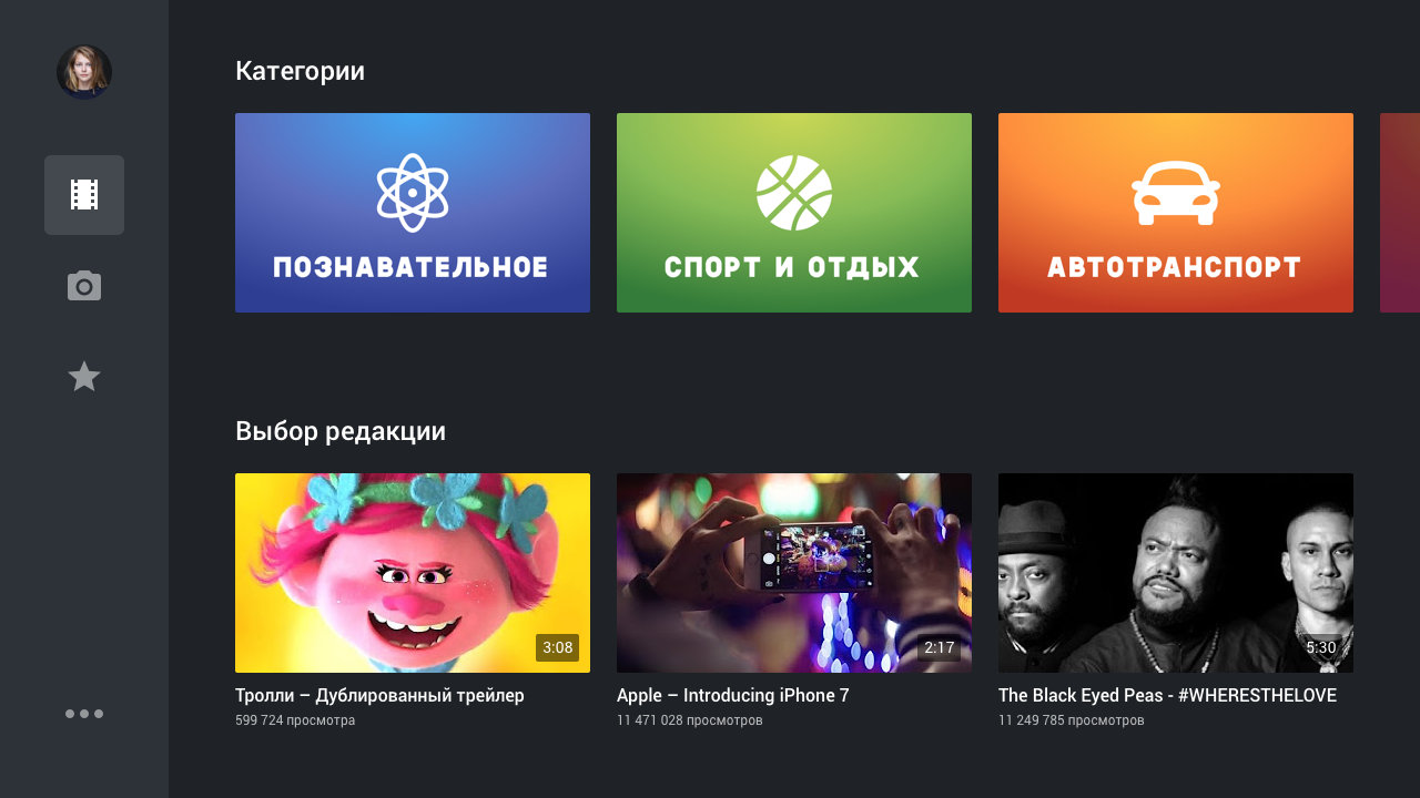 LG smart TV webOS Vkontakte 01.jpg