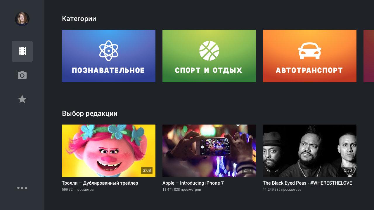 Lg smart tv приложение вконтакте