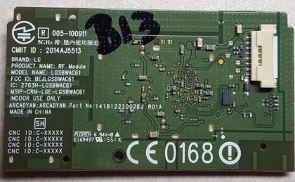 Сетевые возможности телевизоров LG (LAN, WiFi) : Телевизоры
