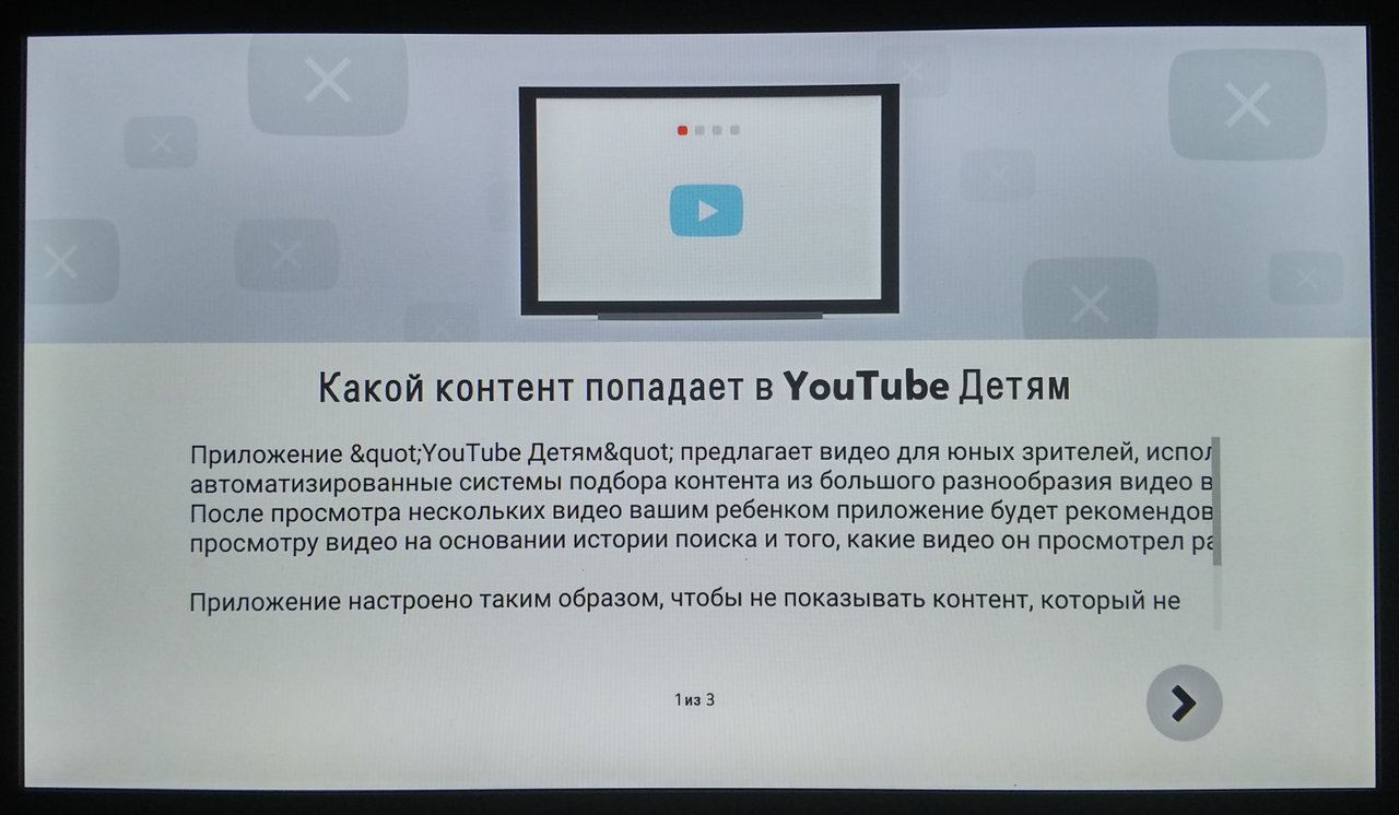 YouTube Kids 4.jpg