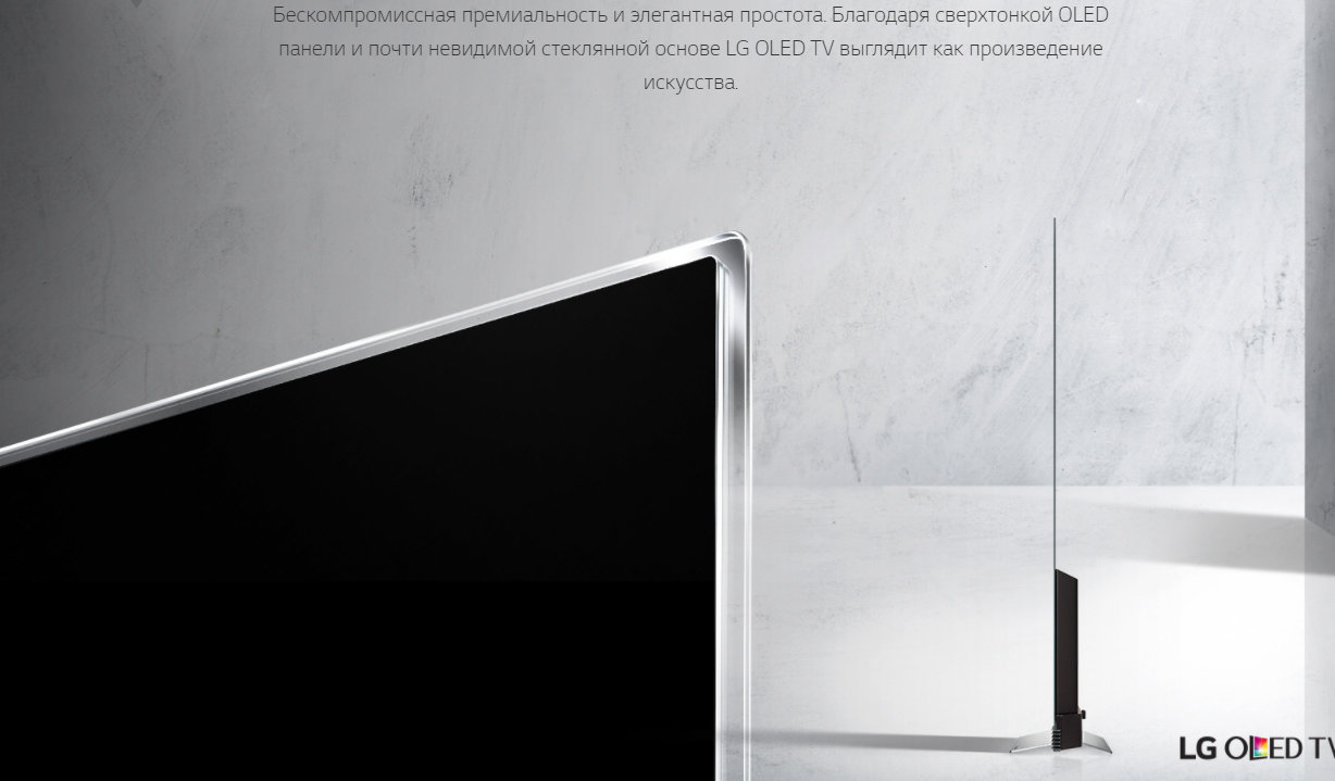 LG OLED picture on glass.jpg
