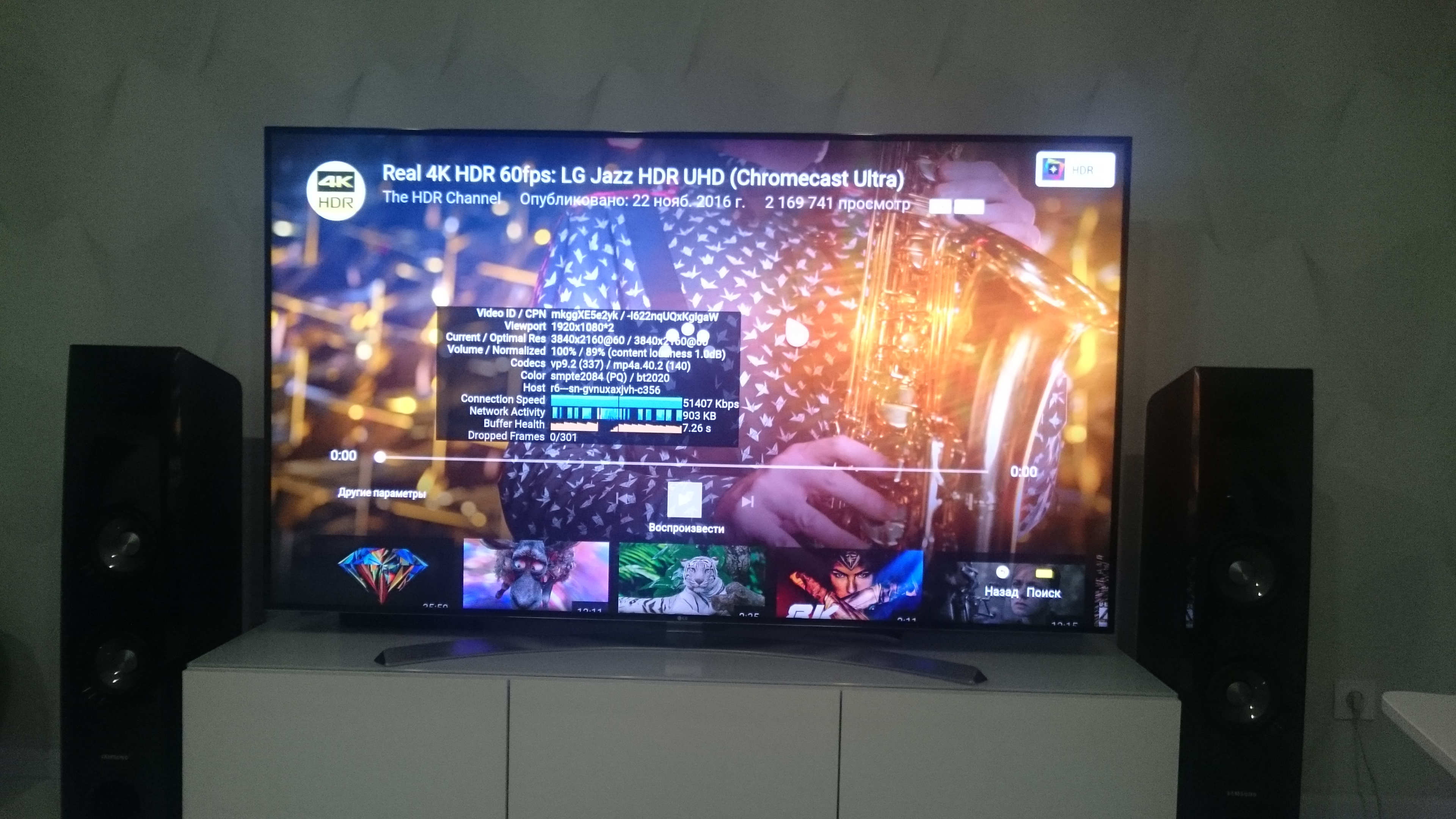 4K HDR Youtube LG TV.jpg