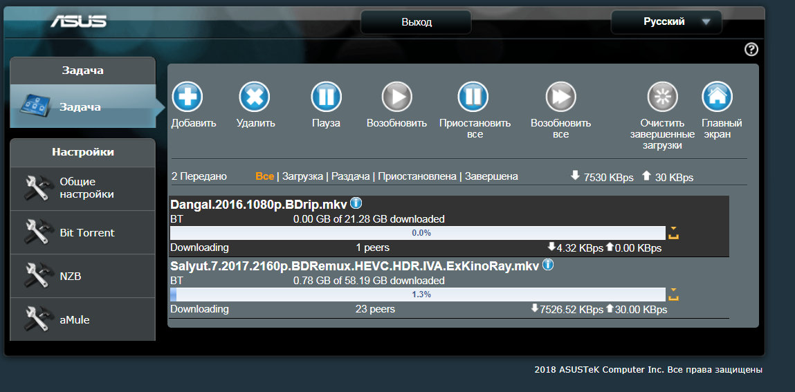 ASUS RT AC87U DLNA torrent client.jpg