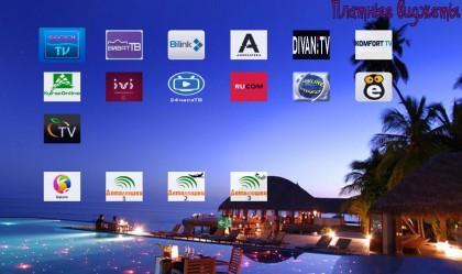 сторонние виджеты для lg smart tv